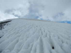 The final section of the Numala La Pass (5340m). Snowy, icy and not that easy.